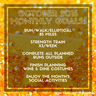 oct-2016-goals